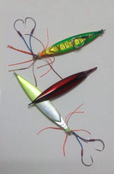 画像1: ネイズ 【ホシノ釣具店オリカラ】 スイッチバック SB180WR / 180g 【スキッディングメソッド対応】