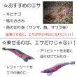 画像3: キーストン 早福型/邪道編3.5号V2/19g (3)