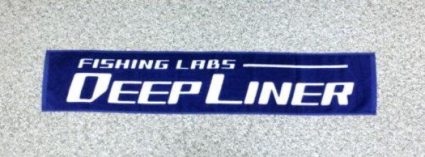 画像1: DEEP LINER 【マフラータオル】 21cm×115cm/国産綿100%/ブルー (1)