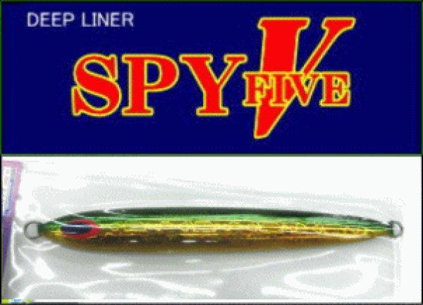 画像1: DEEP LINER スパイ5/SPY5 100g マグマ/グリーンゴールド (1)