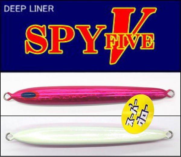 画像1: DEEP LINER スパイ5/SPY5 700g マグマピンクベタグローSG (1)
