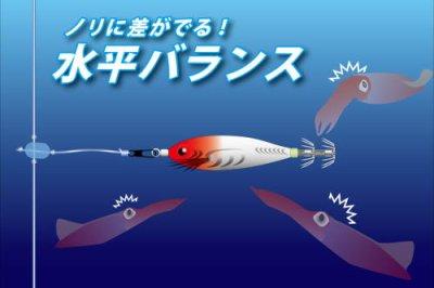 画像1: ヤマシタ 【ドロッパ―】 水平ドロッパー 70mm/2段針